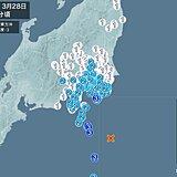 千葉県、東京都で震度3の地震 津波の心配なし
