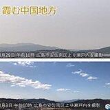 中国地方「黄砂」とヒノキ花粉のダブル飛散 今週は桜が見頃も、週末は再び雨に