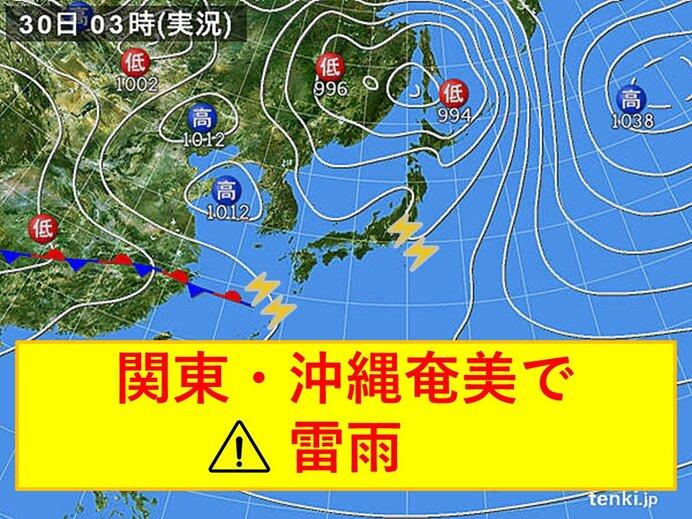 きょうの天気 関東と沖縄、奄美では不安定な天気 突然の雨や雷雨