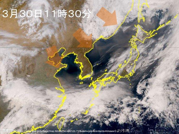日本列島に黄砂飛来 見通し5キロ未満の所も あす31日も飛来か