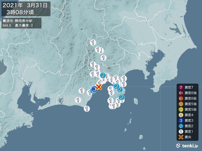 静岡県で震度3の地震 津波の心配なし