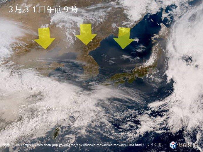 きょうも各地で黄砂を観測 東京も2日連続