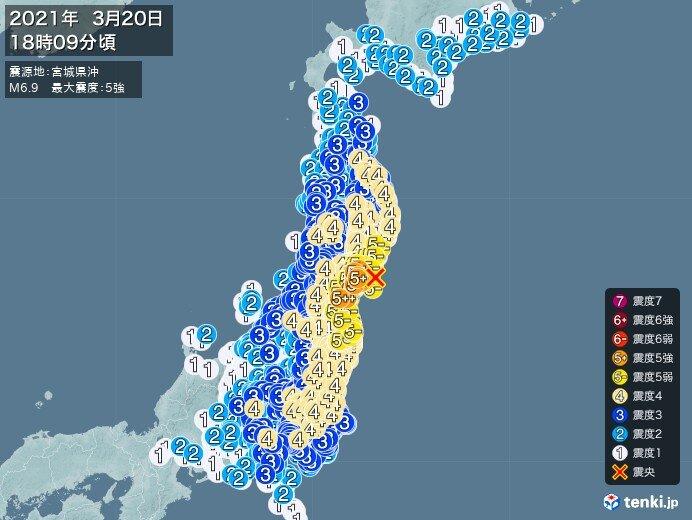 大きな地震相次ぐ