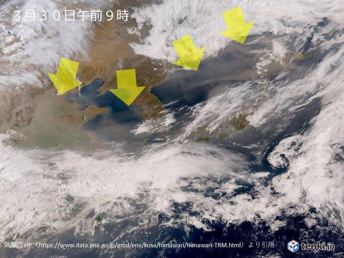 黄砂飛来 東京は2011年以来10年ぶり