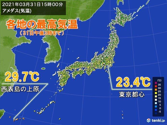 沖縄では真夏日一歩手前の暑さ あす新年度のスタートも各地で暖かい