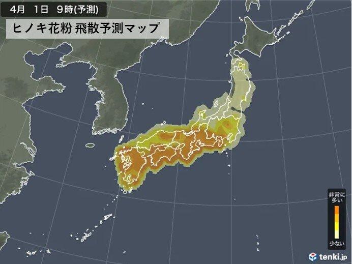 黄砂おさまる 花粉は関東~九州は「非常に多い」