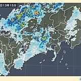 東海地方 今週の天気と気温について