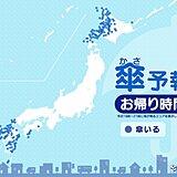 3日 今夜の傘予報 北日本と西日本は所々で雨