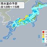 4日 日曜日の天気 広く雨や雷雨 局地的に激しい雨 昨日より気温ダウン