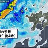 4日の関東 午後は本降りの雨 雨でも気温は高く20度超も