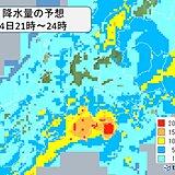 関東 今夜は広く雨や雷雨 月曜の通勤時間帯も南部を中心に雨 北風に変わりヒンヤリ