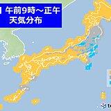 5日 関東や東北南部は日中も所々で雨 晴れる地域も北風ヒンヤリ