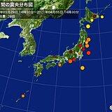 ここ1週間の地震回数29回 きょう最大震度3の地震を3回観測