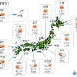 6日 関東から九州は晴れても空気ひんやり 夜は雨雲も