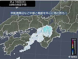 関西 きょう6日 夕方からは雨に注意!