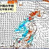 あさって8日 強い寒気が南下 北海道と東北で雪や雨 市街地でも雪の可能性が