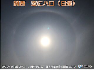 関西 ハロ(日暈)出現 午後は天気の急変に注意