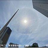 東京都心の空にもハロ(日暈)現れる にわか雨や雷雨に注意
