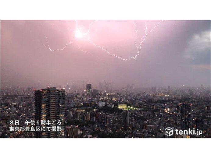 帰宅時間の関東地方 活発な雨雲通過中