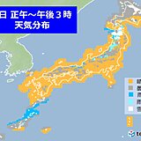 9日 寒気流入 北海道や東北、北陸は雪や雨 晴れる地域も北風強まる