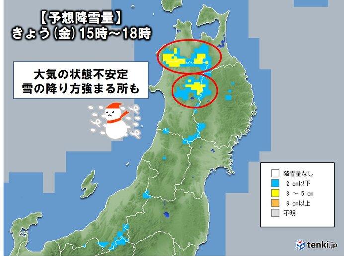 きょう(金) 午後も東北北部や日本海側で雪 山沿いを中心に積雪さらに増える恐れも