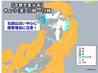 東北 冬へと逆戻り きょう(金)午後も山沿い中心に積雪増える恐れ