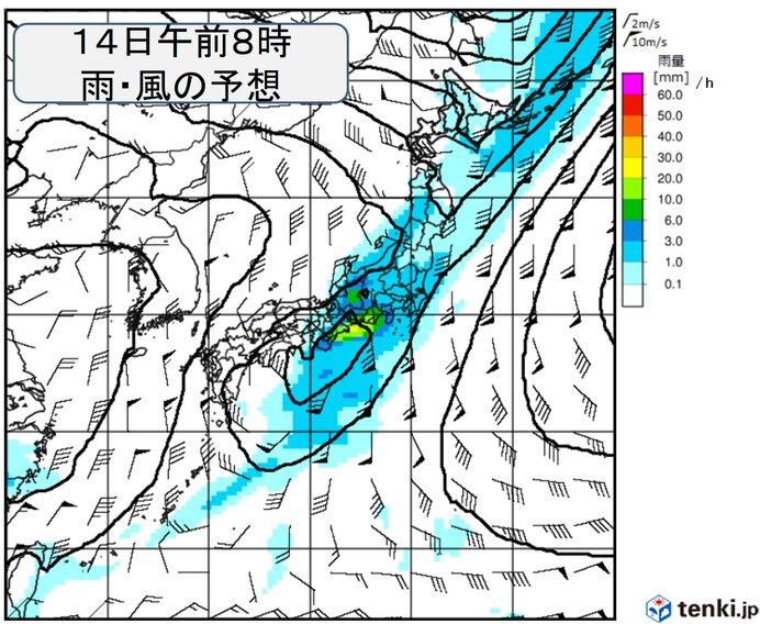 週間天気 晴天続かず 火曜日~水曜日は広く雨や風が強まる 大雨の恐れ