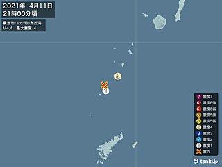 鹿児島県で震度4の地震 津波の心配なし