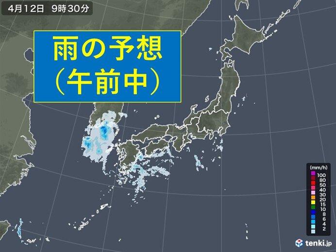 きょうの九州、四国、中国 ゆっくり天気が下り坂 次第に雨