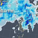 九州 あす13日にかけて前線通過 やや荒れた天気に 大雨のおそれも