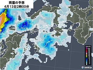 四国 あす13日にかけて局地的に大雨のおそれ 愛媛県東予ではやまじ風のおそれも