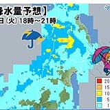 東北 13日(火) 仙台も帰宅時間帯は雨 太平洋側では暴風に警戒
