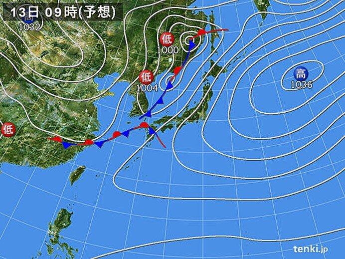 13日~14日にかけて広く雨