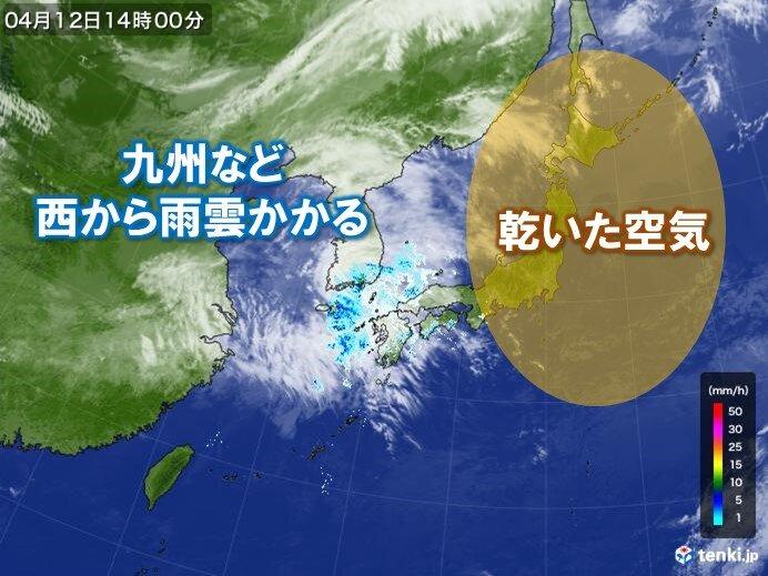 北海道の網走で最小湿度9% 九州など西には雨雲かかる