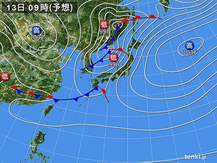 13日~14日 広く南風が強まり雨 低い土地の浸水などに警戒