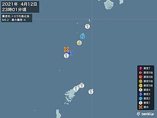 鹿児島県 トカラ列島近海で震度4の地震 津波の心配なし