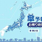 13日 お帰り時間の傘予報 四国・近畿~北海道は雨や雷雨