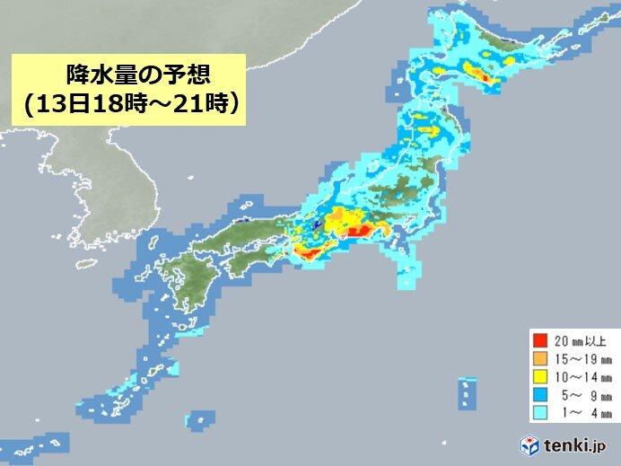 通勤・通学の帰宅時間 近畿から東海で横殴りの雨に 落雷にも注意を