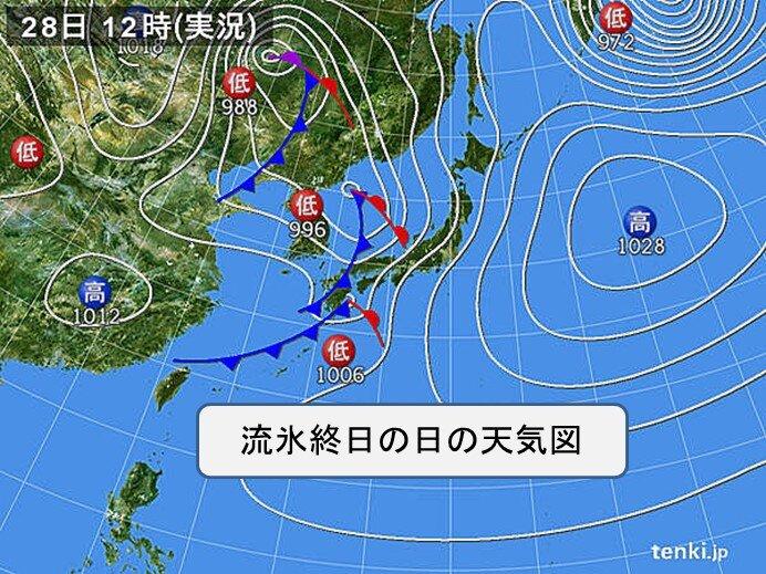 北海道 網走で流氷終日 平年より14日早く