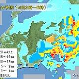 関東 あす14日未明~明け方は激しい雨 通勤の時間も急な雷雨に注意