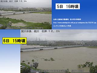 近畿 すでに記録的な大雨 特別警報級