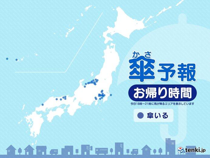 14日 お帰り時間の傘予報 関東や東海は局地的に雷雨も