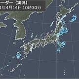 午後も東日本は雨 伊豆諸島では朝に強い雨を観測