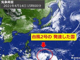 台風2号 今後勢力を強めて北上へ 情報に注意を