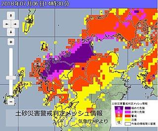 佐賀市北山(ほくざん)、500ミリ超える