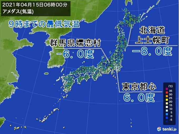 15日朝は冷え込み強く 4日ぶりに冬日300地点以上 都心は今月一番寒い朝