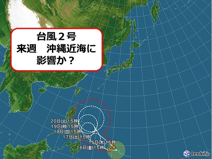 台風2号 発達しながら北上 来週には沖縄近海に影響か?