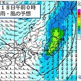 関東地方 土日は雨 荒れた天気になる所も?