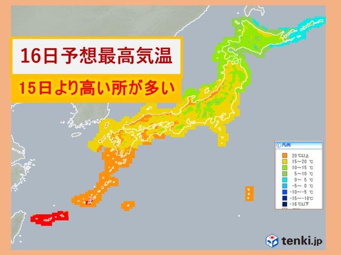きょうの気温 多くの所で平年並み 5月並みの所も