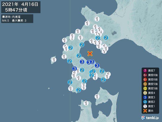 北海道で震度3の地震 津波の心配なし